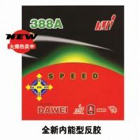 DAWEI 388A