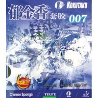 KOKUTAKU 007 (Chinese Sponge)