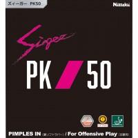 Nittaku Sieger PK 50